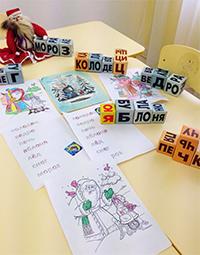 развивающие занятия для дошкольников, чтение